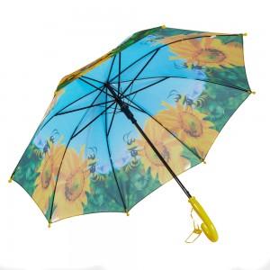 Umbrela Model 0042 Culoare Multicolor 4